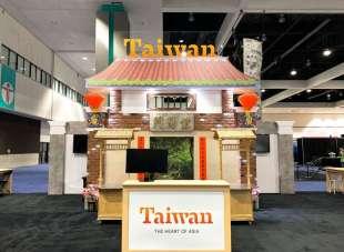 Taiwan Pavilion at Travel & Adventure Show 2020